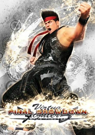 virtua_fighter_5_final_showdown