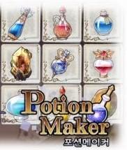 Come si gioca a Potion Maker (gratis per Android)